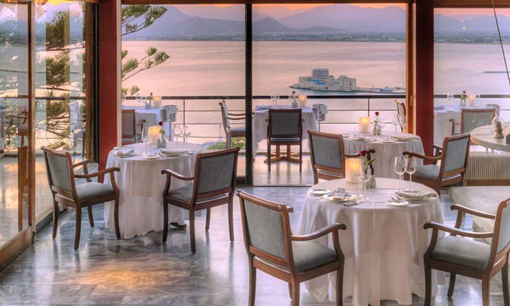 Amimoni Restaurant – Naflion – Nafplia Palace Hotel